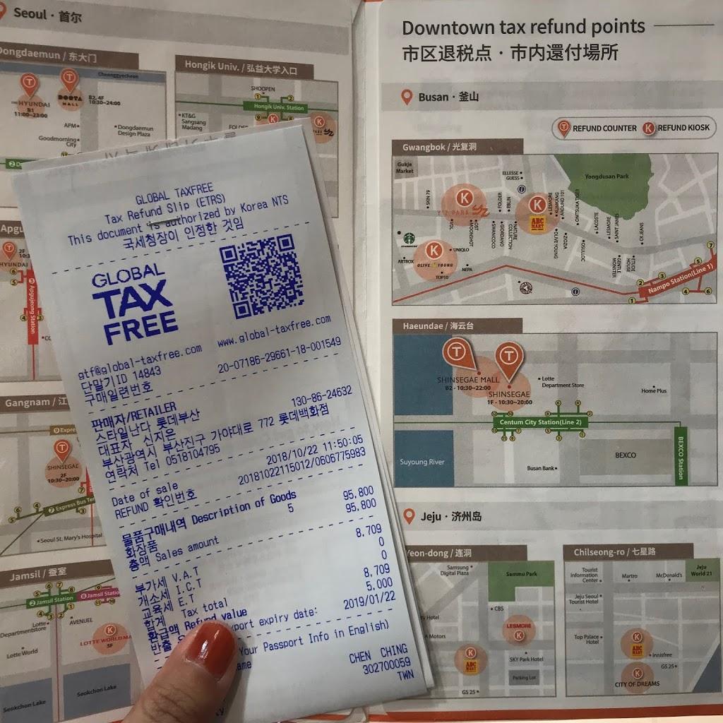 【旅遊】韓國釜山退稅最新!直接退現金,返現讚讚!不先學起來會後悔