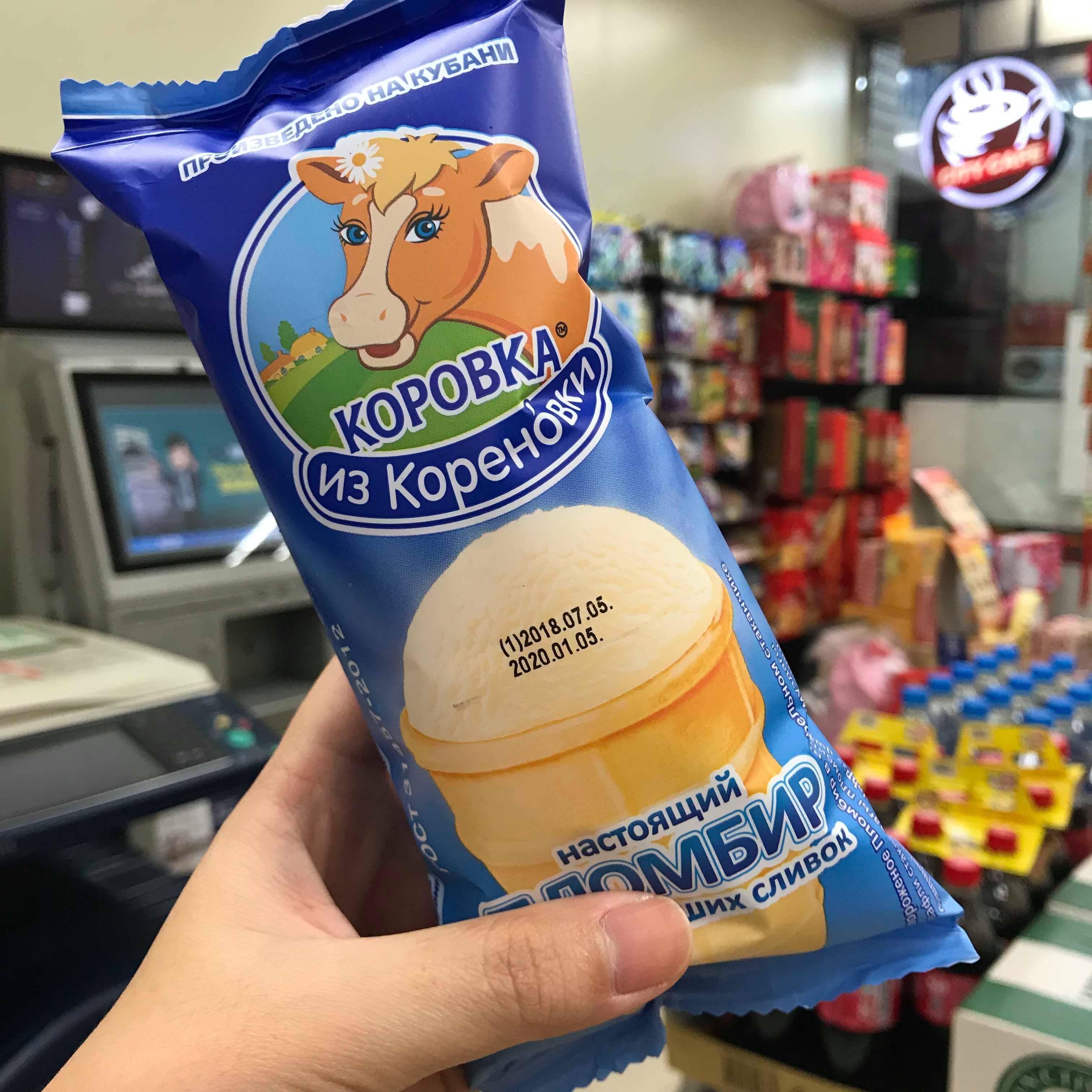 【食記】一支79元貴到爆的俄羅斯冰淇淋KOPOBKA|7-11限定款
