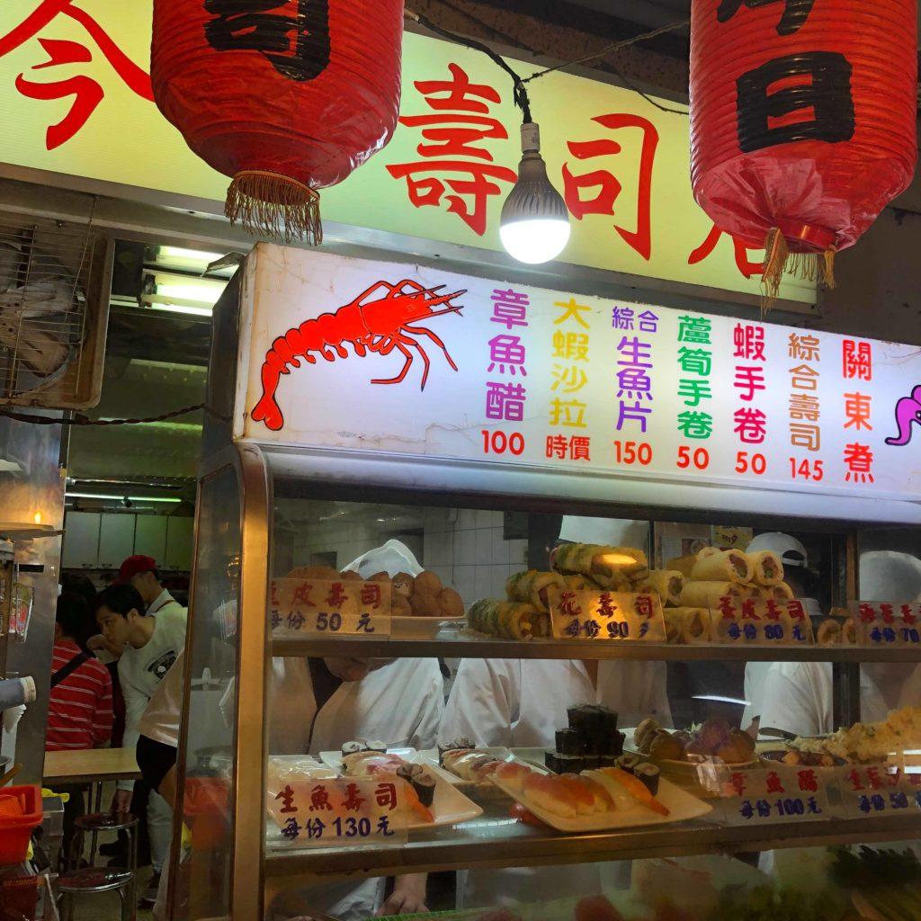 【食記】臨江街/通化夜市│今日壽司│排隊平價老店│關東煮│內有菜單